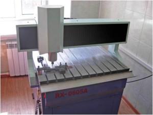 Roxa RX-0605A